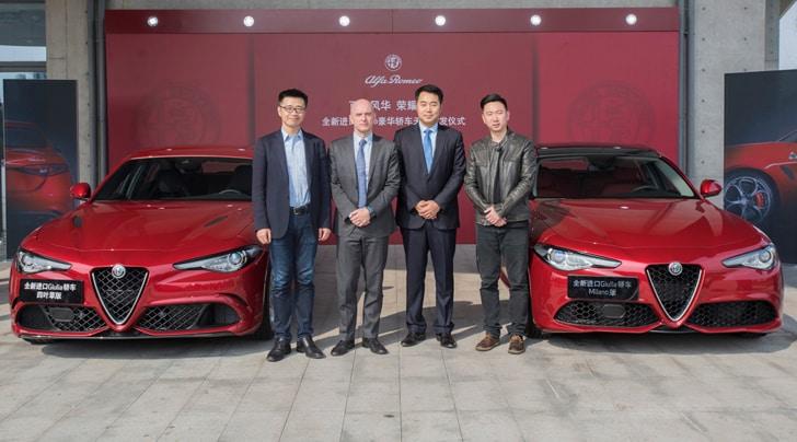 """Alfa Romeo, sbarco record su Alibaba: 350 Giulia vendute in 30"""""""