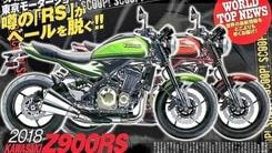Kawasaki Z900, scatta l'ora della cafè racer RS