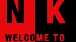 Milan, Kalinic è ufficiale: visite mediche e firma