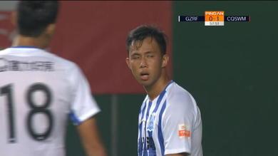 Autogol fantozziano del Guangzhou R and F