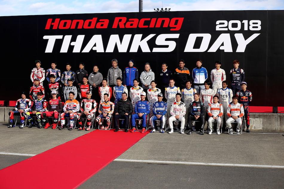 Honda Racing Thanks Day 2018 - LE FOTO