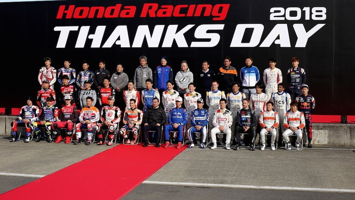 Honda Racing Thanks Day 2018 - LE FOTO