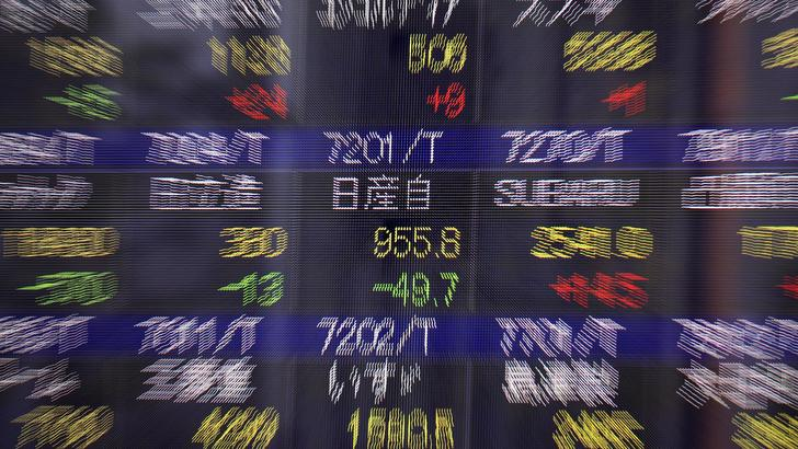 Borsa: Tokyo, apertura piatta (-0,04%)