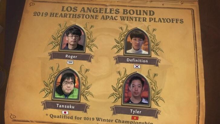 HCT Winter: ecco i vincitori dell'Asia-Pacifico