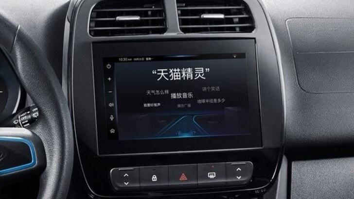 L'assistente vocale Alibaba a bordo di Honda, Renault e Audi in Cina