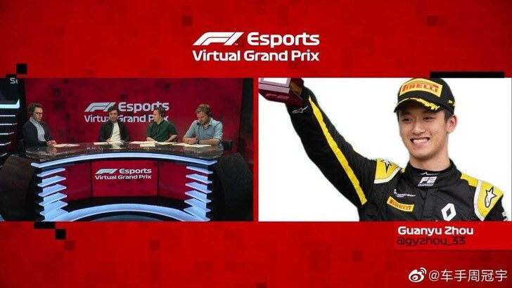 Guanyu Zhou vince il F1 Esports Virtual Grand Prix con la Renault