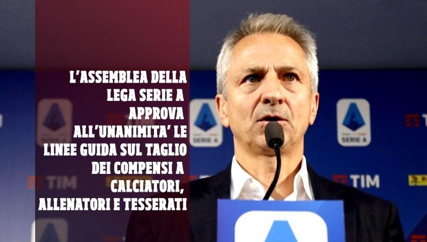 Serie A, accordo raggiunto per il taglio degli stipendi ai calciatori